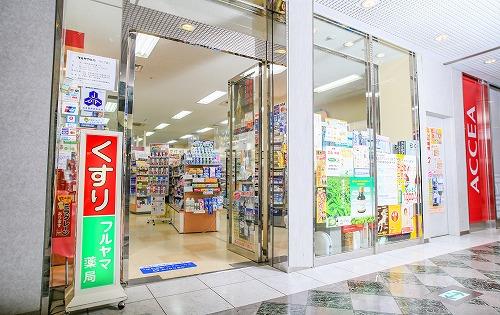 フルヤマ薬局 マリブ店