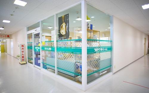 フルヤマ薬局 中央店