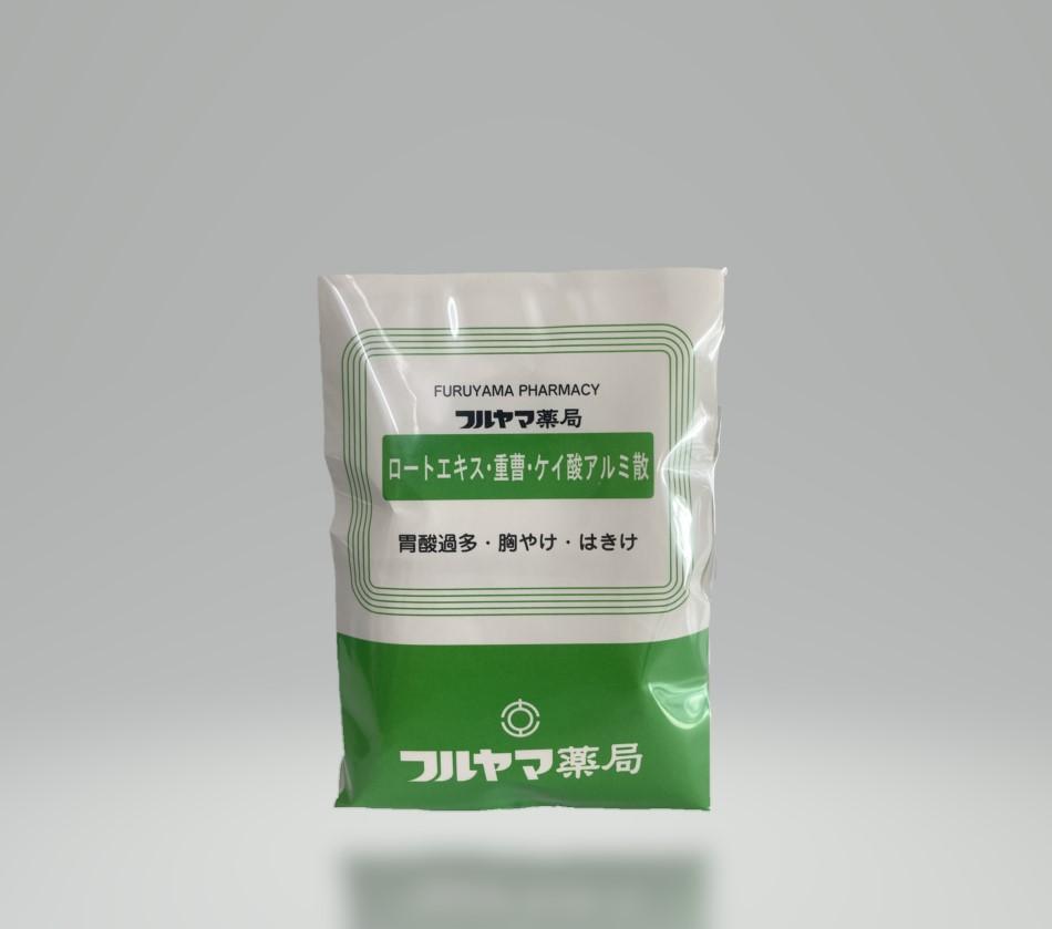 ロートエキス・重曹・ケイ酸アルミ散